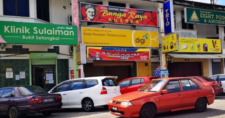 Kerajaan negeri Pahang akan memperluakan penggunaan tulisan jawi pada papan tanda. -  Foto FMT