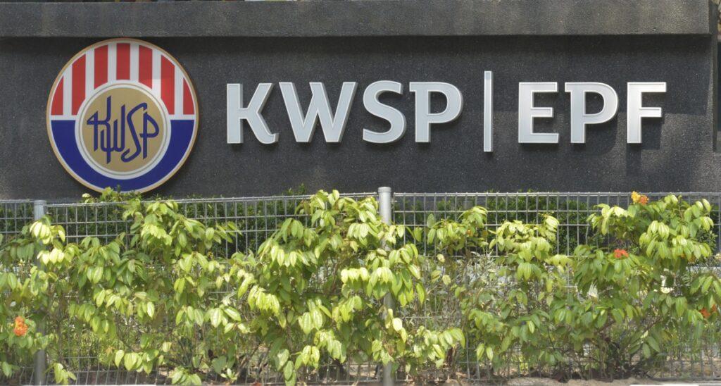 KWSP umum dividen 2020