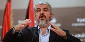Khaled Hamas