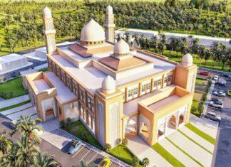 Masjid Al Ulum Wattoyibah