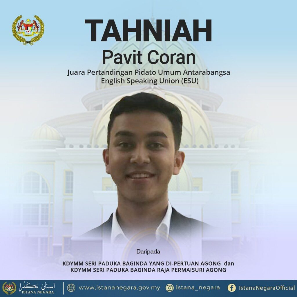 Pavit Coran