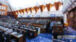 September sidang khas dewan rakyat parlimen Julai kerajaan